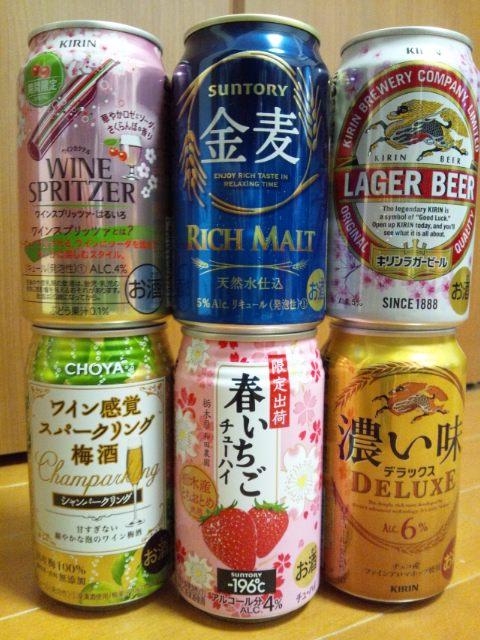 20130319 缶チューハイ&ビール.JPG