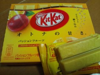 20130716 KitKatパッションフルーツ.jpg