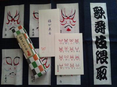 20130316 三月花形歌舞伎1.JPG