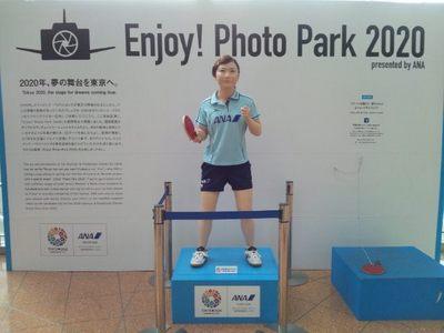 20130322 羽田空港EnjoyPhotoPark.JPG
