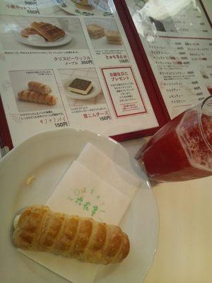 20130517 六花亭本店1.JPG