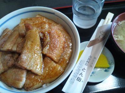 20130517 豚丼とん田.JPG