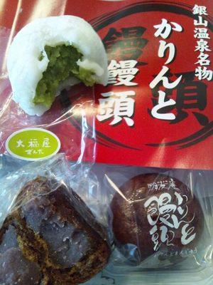 20130615 1朝食@一関.JPG