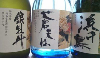 20130615 9日本酒.JPG