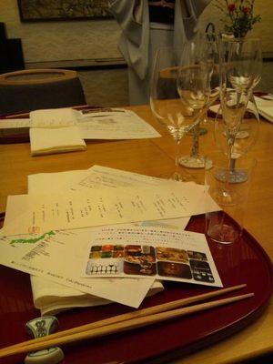 20131205 和食とワインの会1.JPG