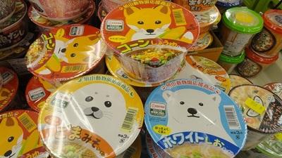 20140210 9北海道カップ麺1.JPG