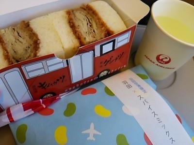20140221 1JAL便にて.JPG