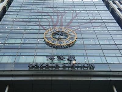 20140222 1博多駅.JPG
