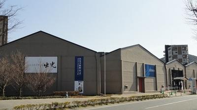 20140223 12出光美術館.JPG