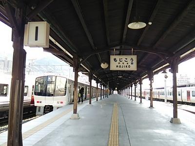 20140223 13門司港駅2.JPG