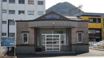 20140223 17門司警察署.JPG