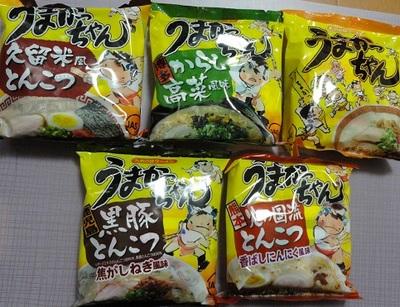20140223 26北九州フード3.JPG