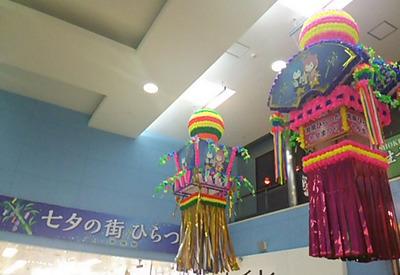 20140504 七夕の街平塚市.JPG
