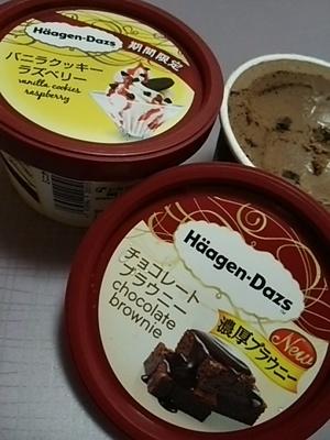 20141226 ハーゲンダッツバニラクッキーラズベリー&チョコレートブラウニー.JPG