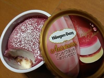 20150221 ハーゲンダッツ・アントワネット.JPG