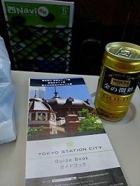 20150521 3東京駅.JPG