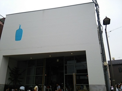 20150613 BlueBottleCoffee.JPG