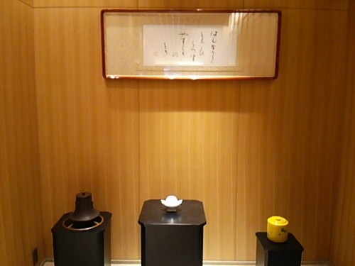 20150703 京都3ハトヤ瑞鳳閣4.JPG