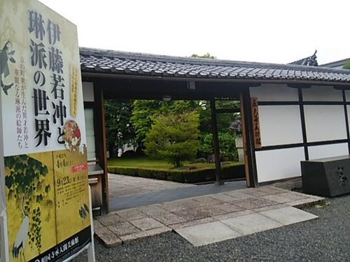20150704 京都11相国寺承天閣1.JPG