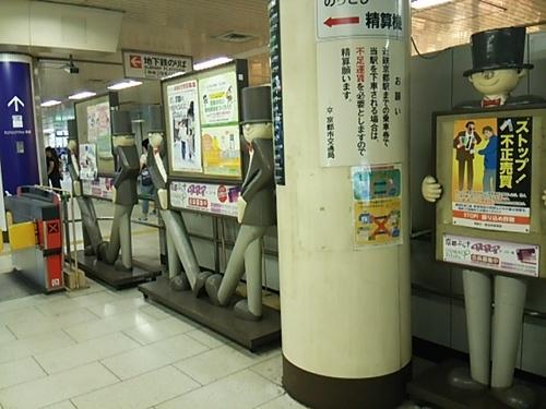 20150704 京都12地下鉄駅.JPG