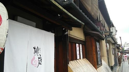 20150704 京都5祇園2.JPG