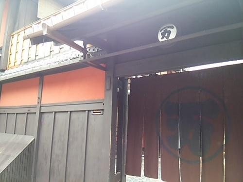 20150704 京都5祇園4.JPG