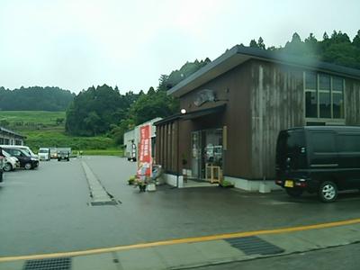 20150817 神子原.JPG