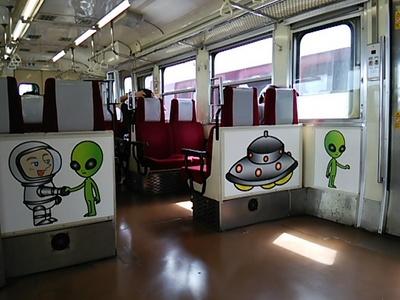 20150817 UFOのまち羽咋号3.JPG