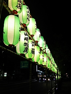 20150903 白金台秋祭り.JPG