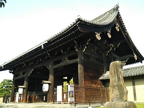 20151030 京都14東寺1.JPG