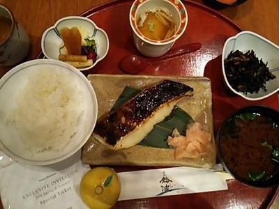 20160227 玉子蒸し付き鈴波定食.JPG