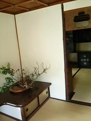 20160503 三渓園7白雲邸書院・奥書院.JPG