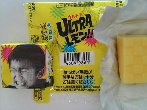 20160825 チロルチョコ Ultraレモン.jpg
