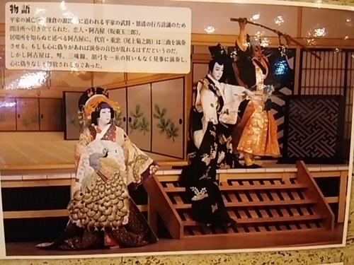 20170107 阿古屋5.JPG