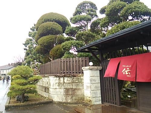 20170109 2伝1.JPG