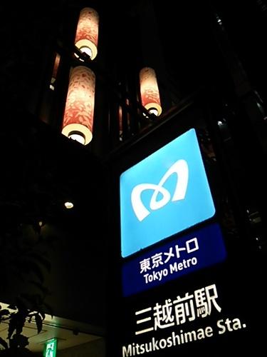 20170329 日本橋桜Gate7.JPG