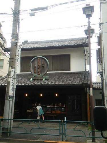 20170826 団子坂煎餅屋.JPG