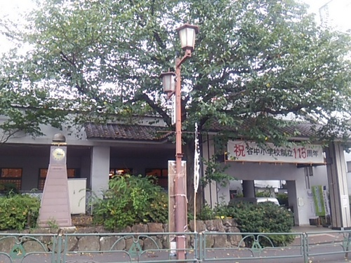 20170826 谷中小学校.JPG