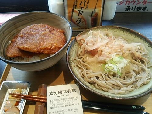 20170831 食の國福井館1.JPG