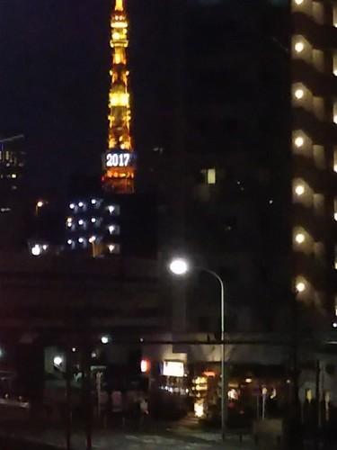 20171229 東京タワー2017.jpg