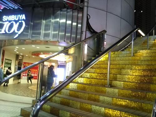 20181128 渋谷109ゴールド階段.jpg