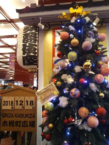 20181218 歌舞伎座木挽町広場クリスマス.jpg