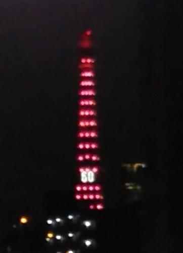 20181221 東京タワー還暦.jpg