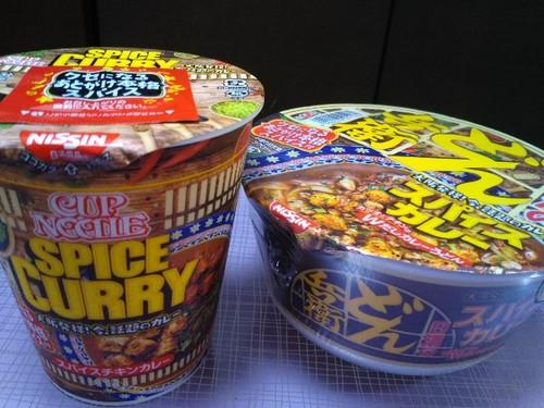 20190122 CupNoodle&どん兵衛スパイスカレー.jpg