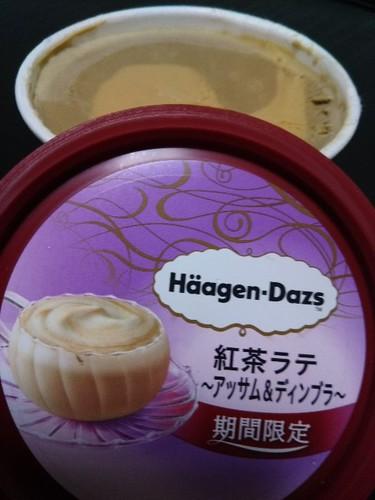 20190601 ハーゲンダッツ・紅茶ラテ.jpg